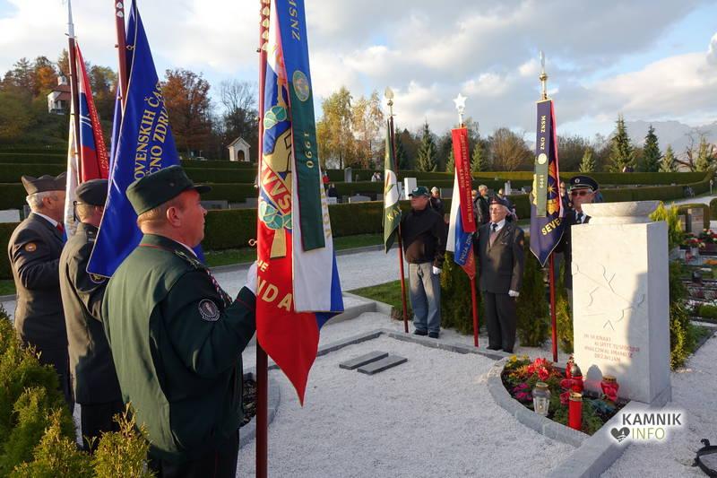 komemoracija-2016-2